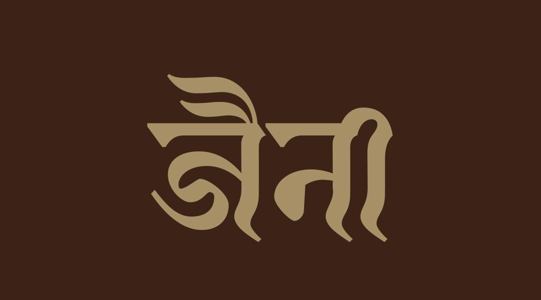 Prathyush on Twitter: