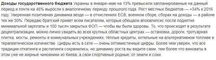"""Мингарелли о гармонизации законодательства Украины и ЕС: """"Если мы оптимисты, мы скажем, что это займет 6-7 лет"""" - Цензор.НЕТ 3236"""