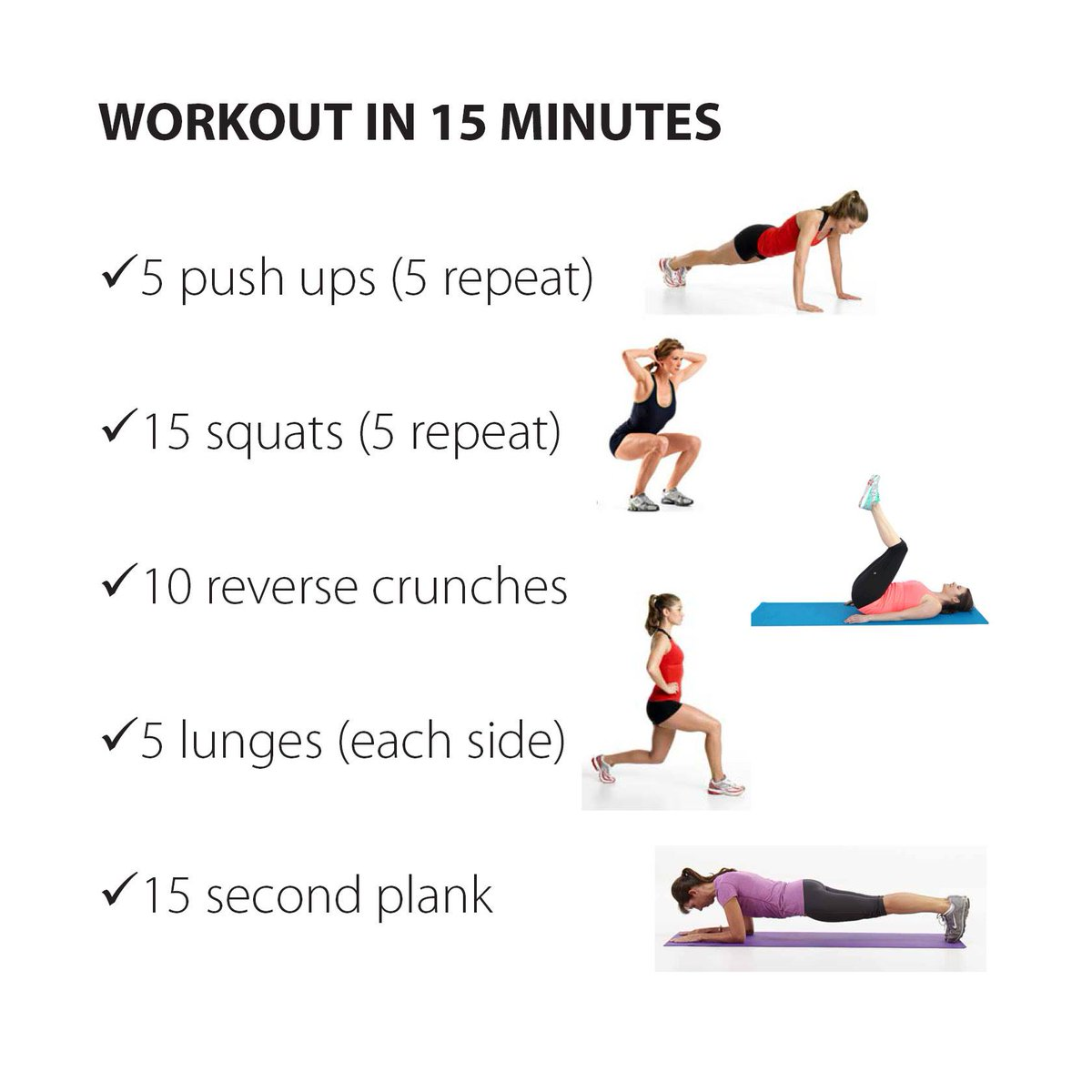 Who says #15-minutes isn't enough time to workout? Get your heart pump...