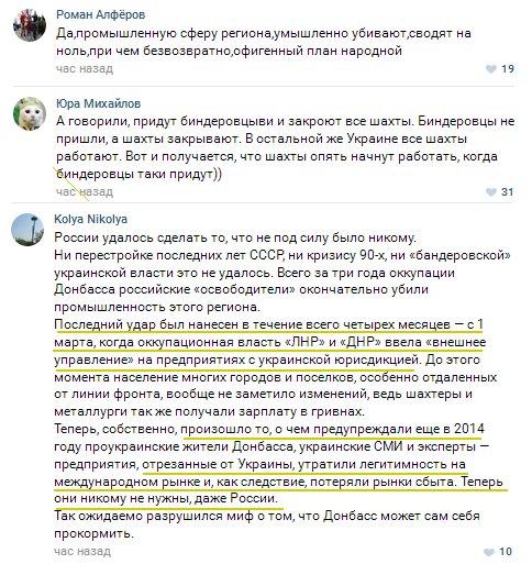 Послы ЕС одобрили соглашение об ассоциации с Украиной, - журналист Йозвяк - Цензор.НЕТ 1812