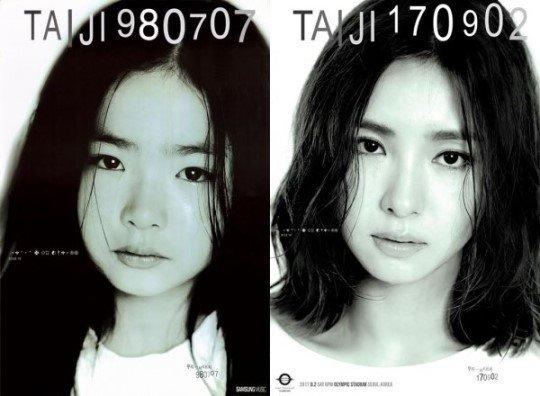 Seo Taiji Kicks Off 25th Anniversary Project With Poster Of Shin Se Ky...