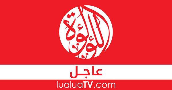 🔴 عاجل | التلفزيون العراقي الرسمي يعلن انهيار تنظيم داعش الإرهابي في #...
