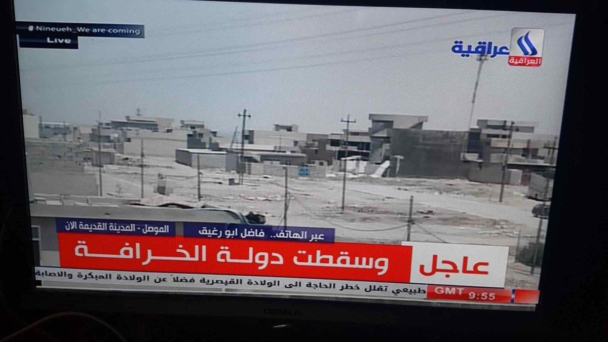 التلفزيون العراقي الرسمي يعلن سقوط داعش في الموصل. https://t.co/26HMah...