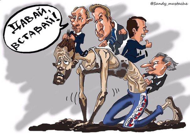 """Государственная исполнительная служба взыскала с """"Газпрома"""" 79,8 млн грн в рамках штрафа, наложенного АМКУ, - Минюст - Цензор.НЕТ 51"""