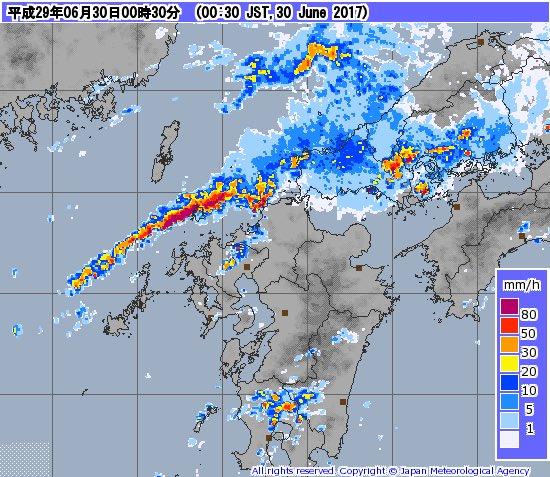 広島 雨雲