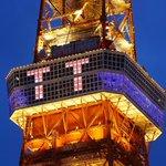 "TWICE感激! 東京タワー大展望台に""TT""マーク出現oricon.co.jp/news/2093…"