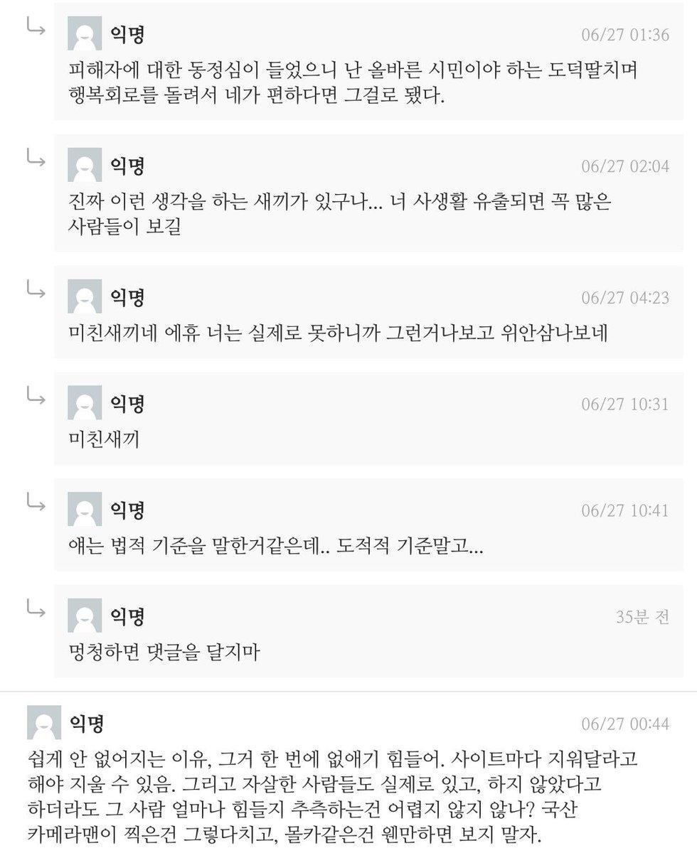 국산 학교 몰카 한국야동 옷가게 탈의실 미녀 아가씨 몰카 - XVIDEOS.COM
