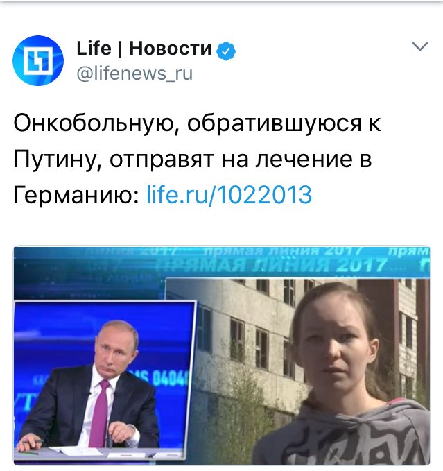 ксения пенза город проститутки координаты