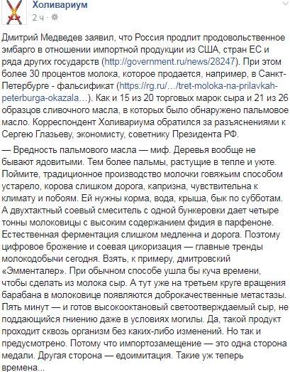 Послы ЕС одобрили соглашение об ассоциации с Украиной, - журналист Йозвяк - Цензор.НЕТ 6071