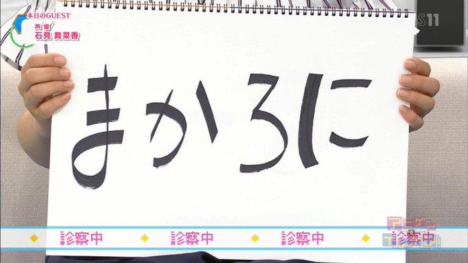 どくしん(@doku2_shin)/2017年06...