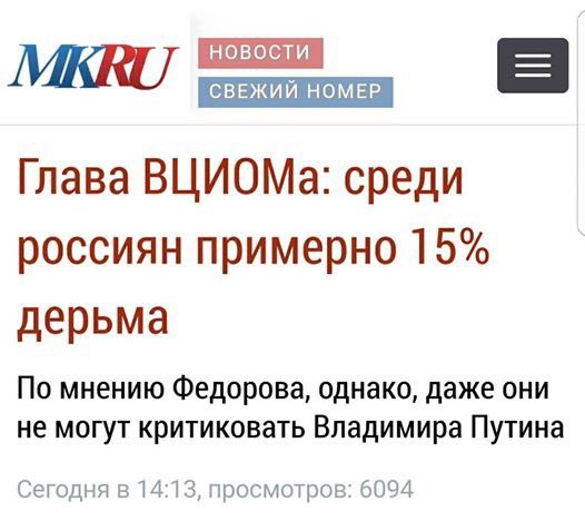 МИД выступил с заявлением в связи с системными отказами россиян дать разрешение консулу посетить незаконно удерживаемых в РФ  украинцев - Цензор.НЕТ 5098