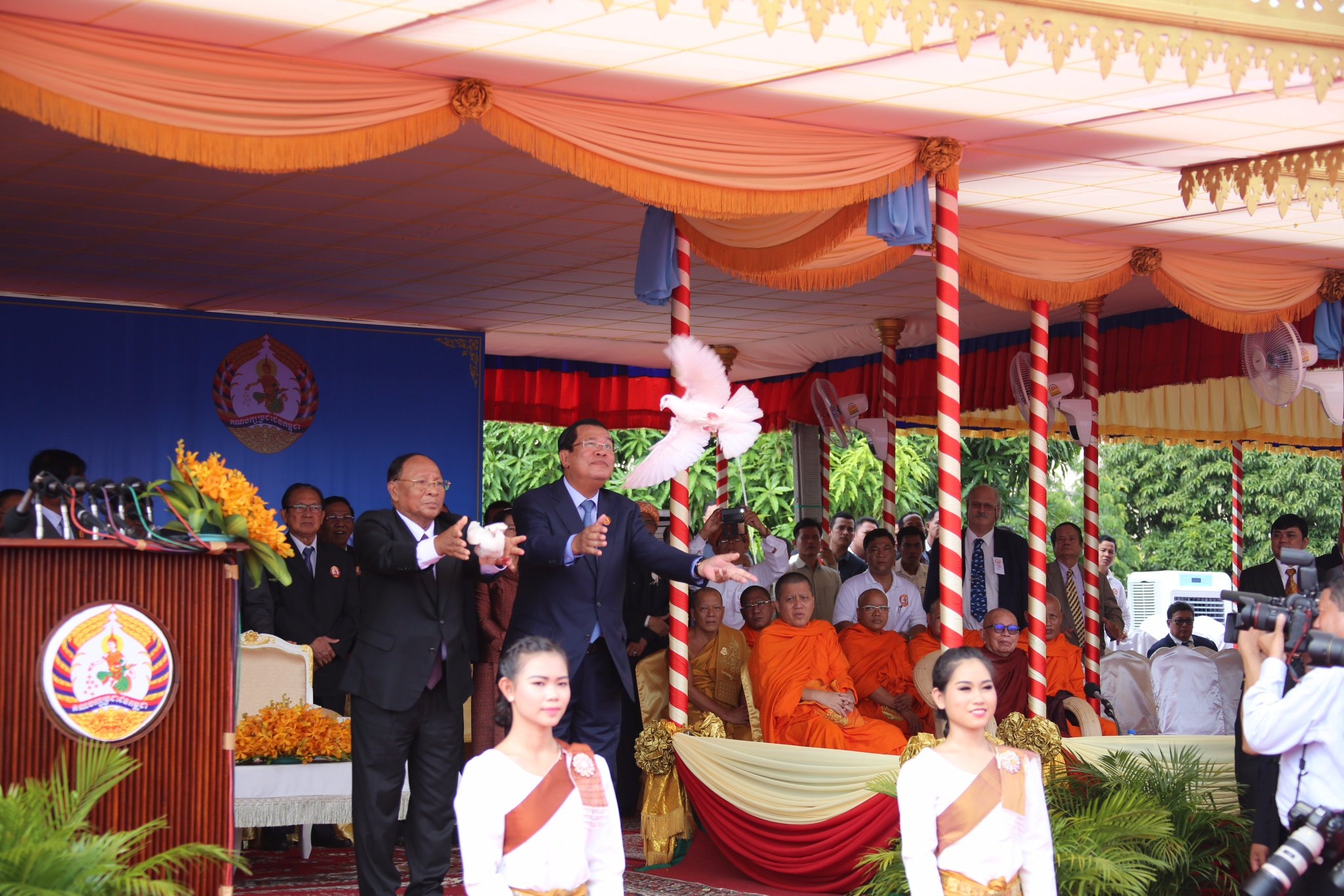Thumbnail for Celebration of the 66th Anniversary of Cambodia People's Party
