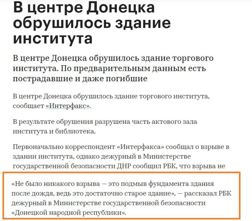 """""""Я сам в отставку подавать не собираюсь"""", - министр финансов Данилюк - Цензор.НЕТ 8953"""