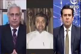 Islamabad Tonight With Rehman Azhar  – 29th June 2017 - JIT Investigations thumbnail