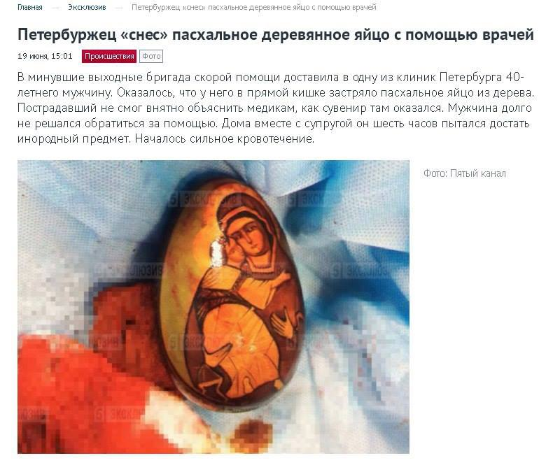 На оккупированной территории Донбасса планируют отправить учителей в бессрочные отпуска, - ИС - Цензор.НЕТ 3723