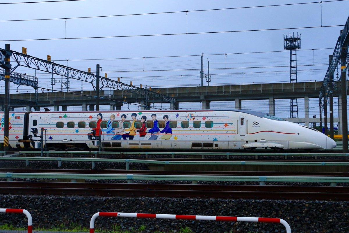 キスマイ新幹線!本日運行開始!
