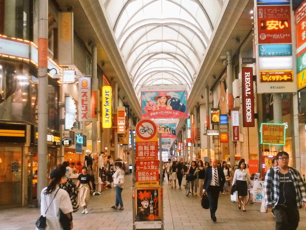 ココは広島のメインストリート本通り😌…👀!あの看板は? 「がん検診に行くのだ!」 広島県がん検診啓発特使を務めるデーモン小暮さん(悪魔)のポスターです 広島では方々で見かけます 閣下よりミサ…否…ミッションも伝達 無料アプリをゲット