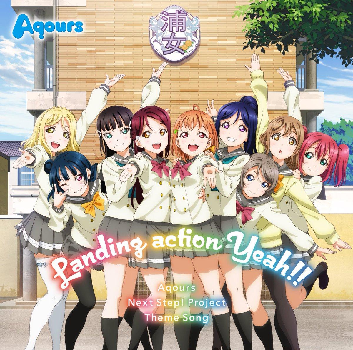 Aqours CLUB CD SETが本日6/30、Aqoursの結成日に発売になりました!同時にAqours CLUBも正式オープン!→lovelive-aqoursclub.jp/mob/index.php?… 色んなAqoursと触れ合ってくださいね! #lovelive