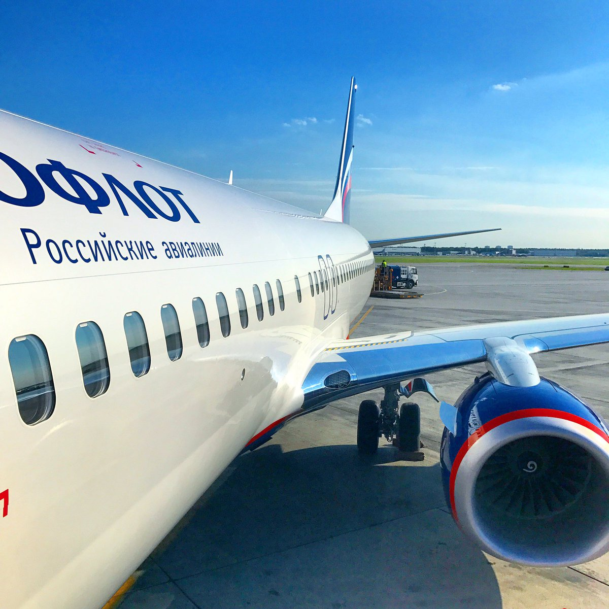 Аэрофлот рейс Москва  Париж  расписание рейсов в Париж