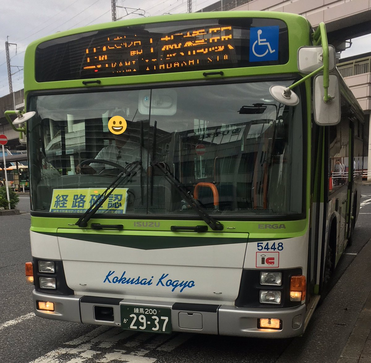 Images of 国際興業バス練馬営業...