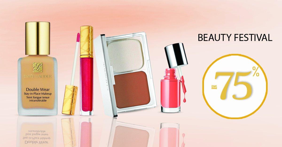 Επώνυμα καλλυντικά από τη συλλογή Beauty Festival σε τιμές που δεν πρέπει να χάσεις! SHOP NOW --> https://t.co/cUUS7UXF1y https://t.co/7idFpdnZhC