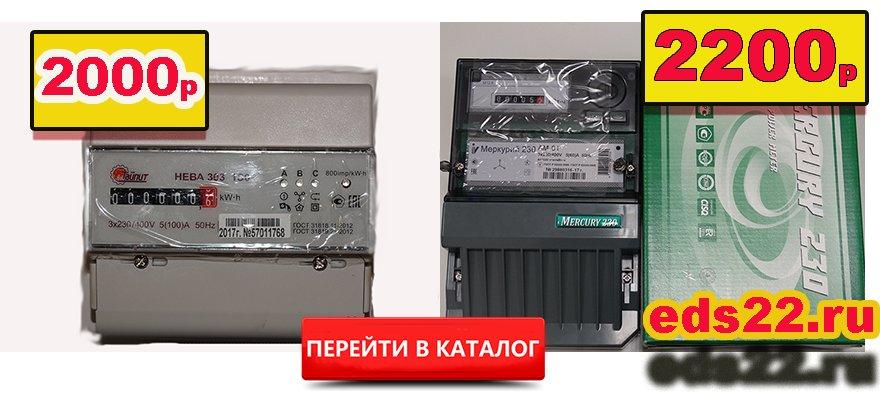 Электросчетчик торможение схема