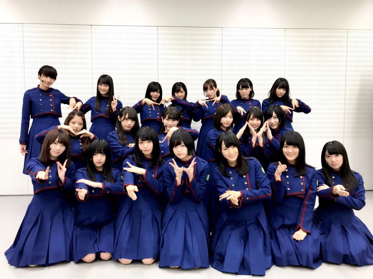 このあと20時より、欅坂46がテレビ朝日系「ミュージックステーション2時間スペシャル」に生出演Ⓜ️ 「不協和音」をパフォーマンスいたします✨  行ってきます‼️  #欅坂46 #Mステ
