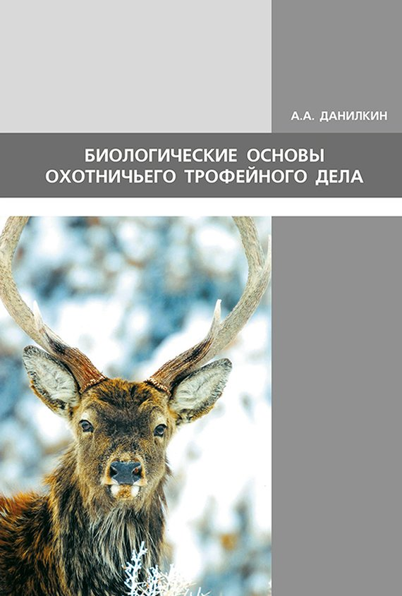 download Ecology and evolution