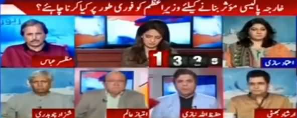 Report Card  - 30th June 2017 - Pakistan Ki Kharja Policy thumbnail