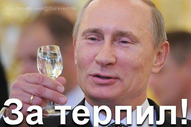 Фонд племянника Путина предложил ограничить выезд из России выпускникам с красным дипломом - Цензор.НЕТ 8543