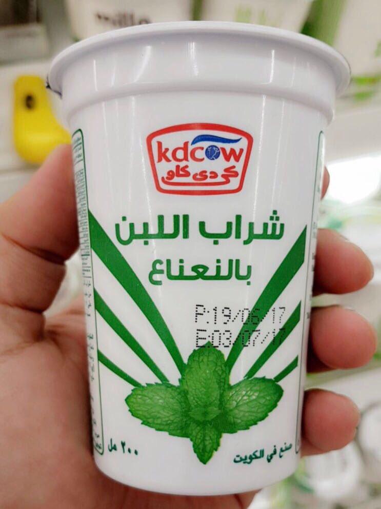 صنع_في_الكويت hashtag on Twitter