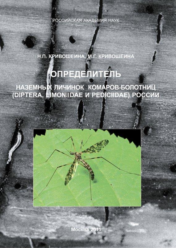online Хирургия тетрады Фалло