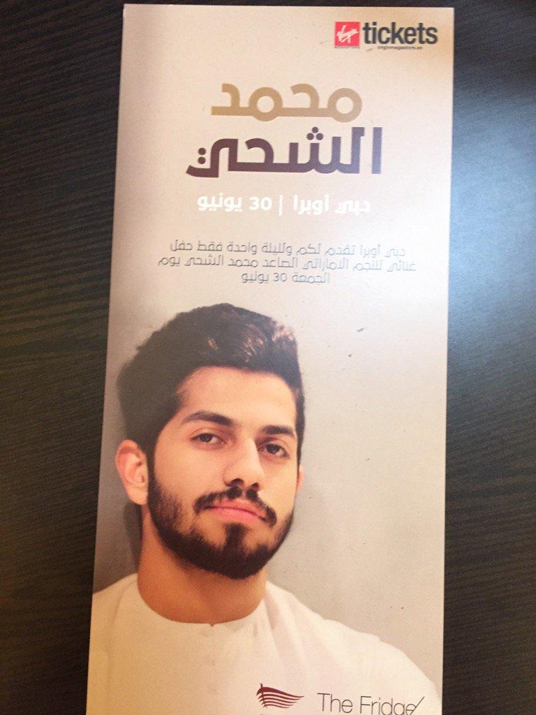 Abdulkhaleq Abdulla On Twitter في أوبرا دبي لحضور أمسية