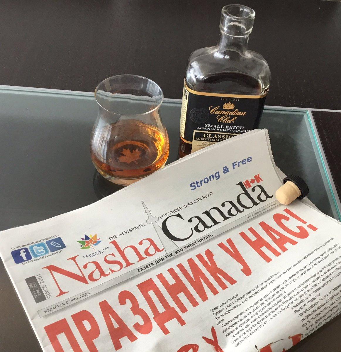 """""""С днем рождения, Канада"""": Порошенко поздравил канадцев со 150-летием государства - Цензор.НЕТ 2373"""