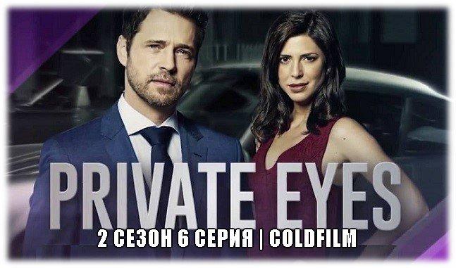 80-е сериал 5 сезон смотреть онлайн бесплатно все серии
