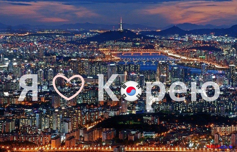 Веселые картинки, картинки с надписями корея