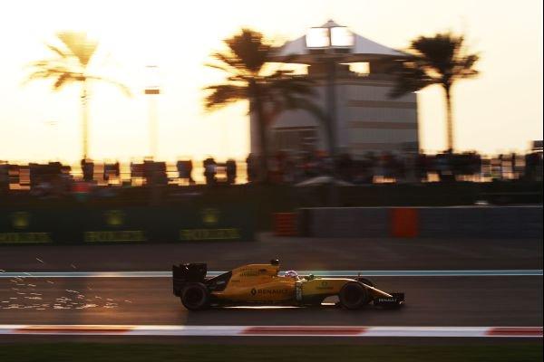 | F1 16 T.XVII | Los Ruinas F1 Campeones Constructores DDmBBKtXoAAJ583