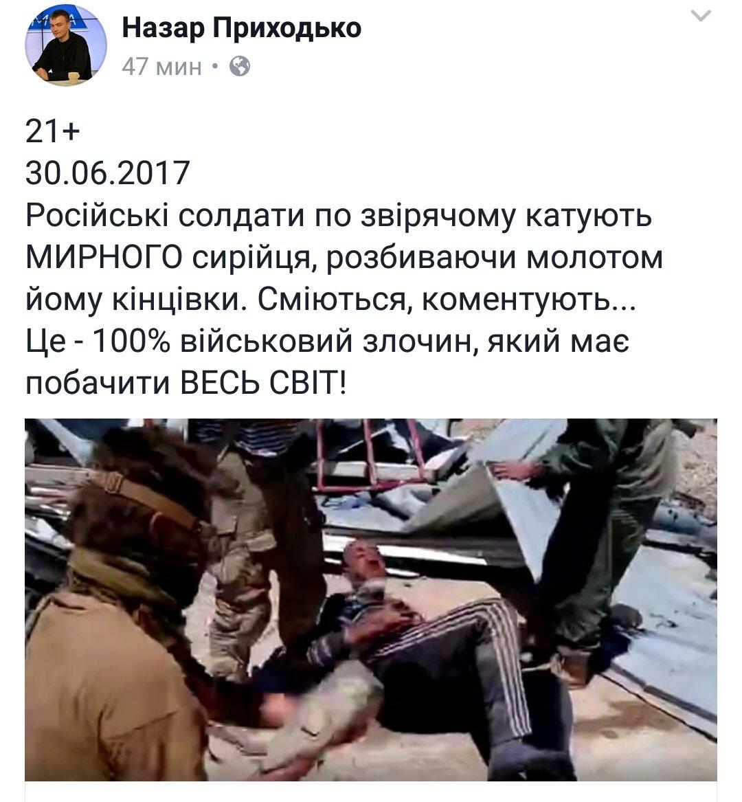 К задержанному в Италии украинскому военнослужащему Маркиву не пускают дипломатов, мотивируя это его итальянским гражданством, - нардеп Антонищак - Цензор.НЕТ 123