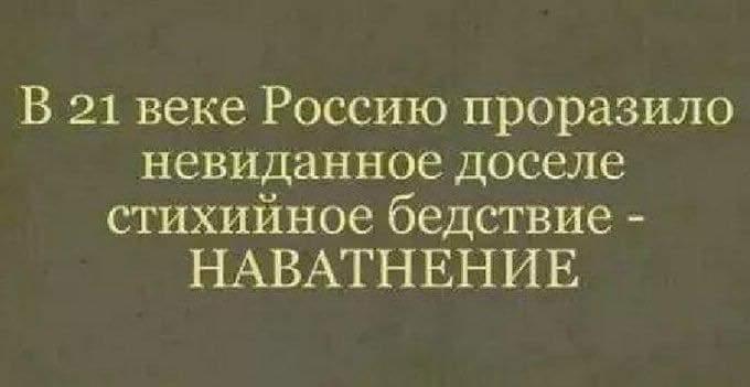 Они делают любую пакость для того, чтобы все списать на РФ, - депутат Госдумы Деньгин отвергает обвинения СБУ в кибератаке - Цензор.НЕТ 2393