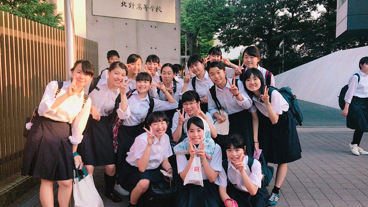 高校 北野
