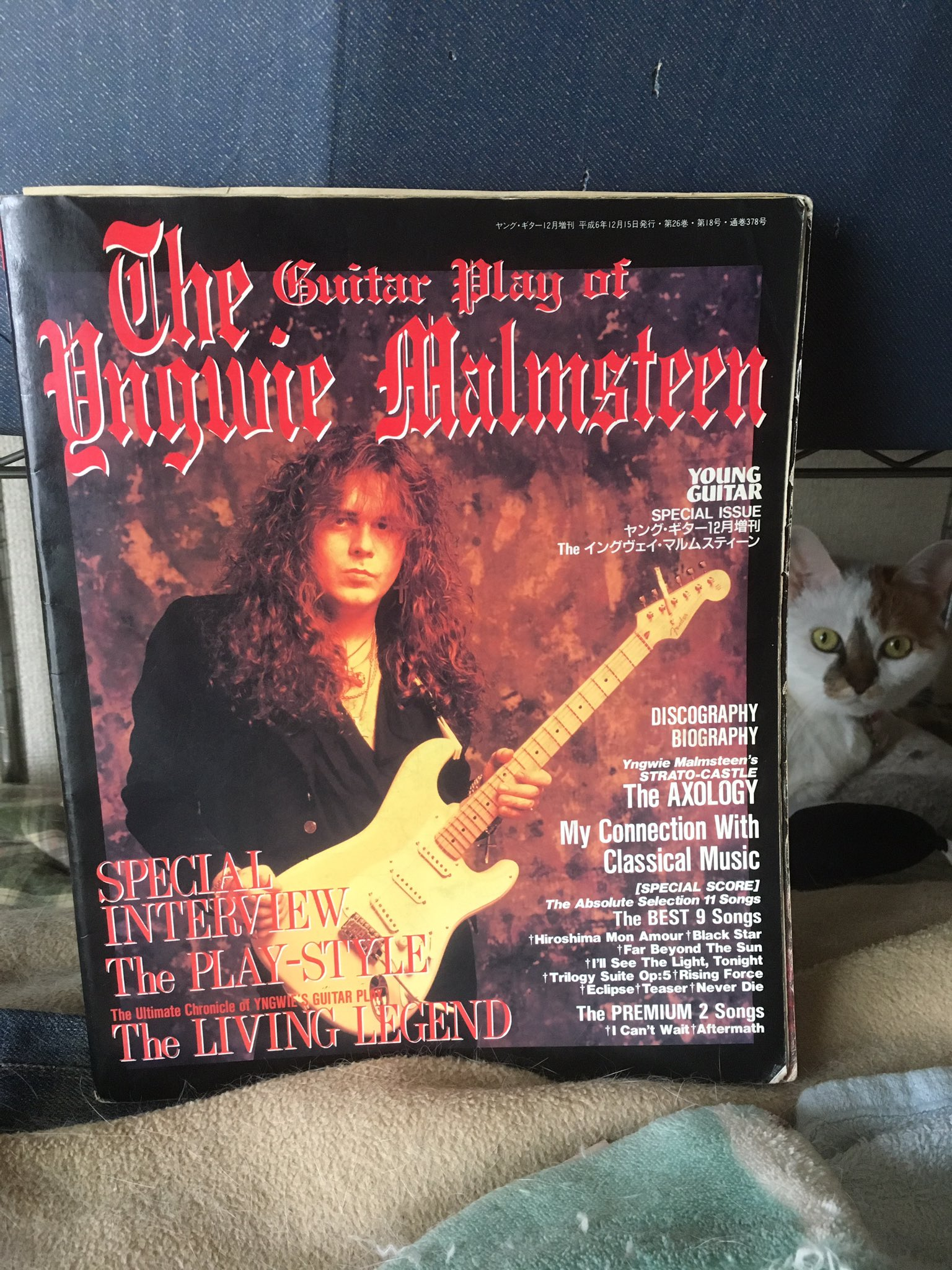 Happy Birthday Yngwie Malmsteen!