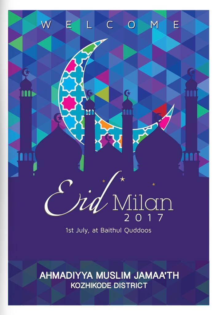 #AMJ #Calicut #Kerala to host #EidMilan today evening  #Eid #MuslimsforPeace<br>http://pic.twitter.com/OHWvnM2uFu