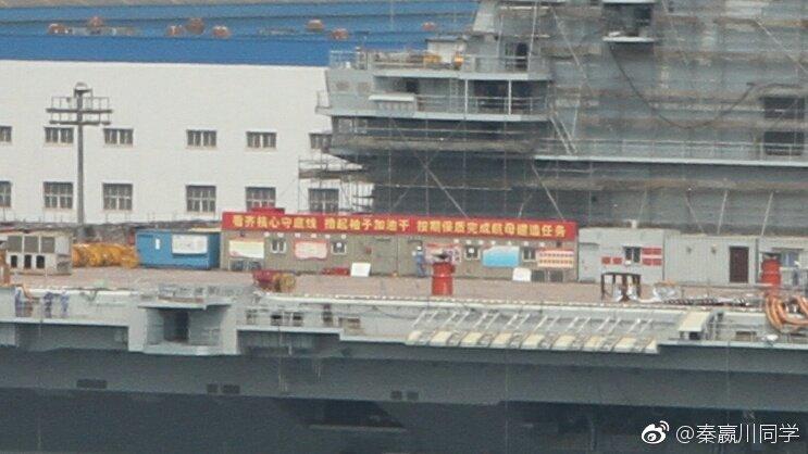 Type 001A :  أول حاملة طائرات صينية الصنع DDo6bNVXYAA-R4f