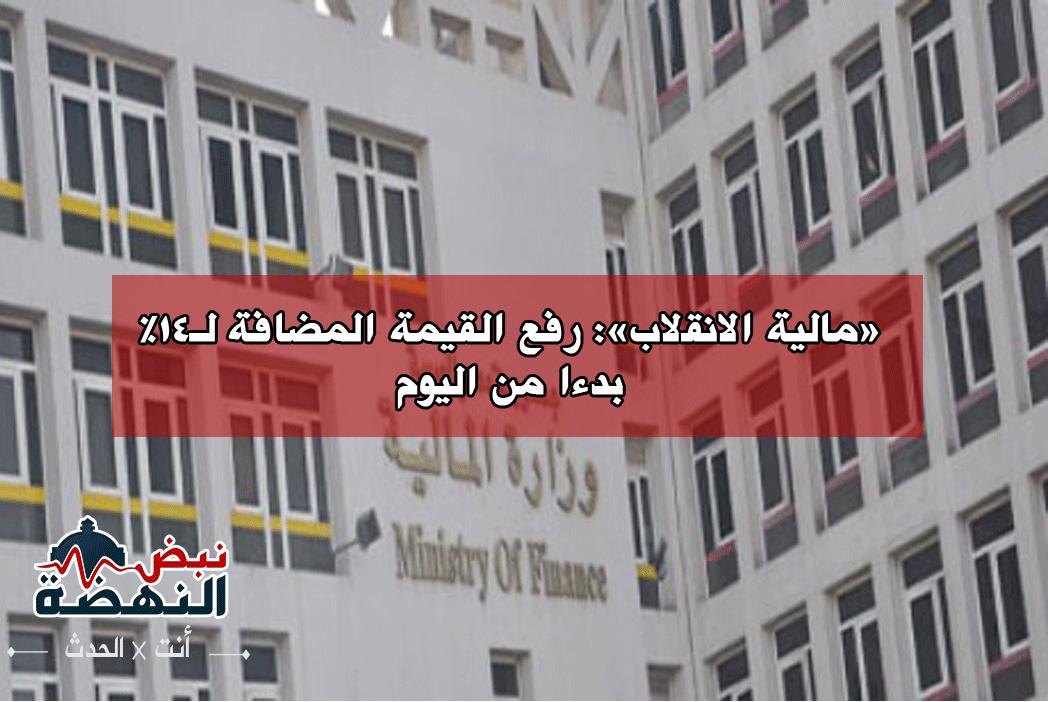 متابعة يومية للثورة المصرية - صفحة 16 DDo9QMBXsAERl-p