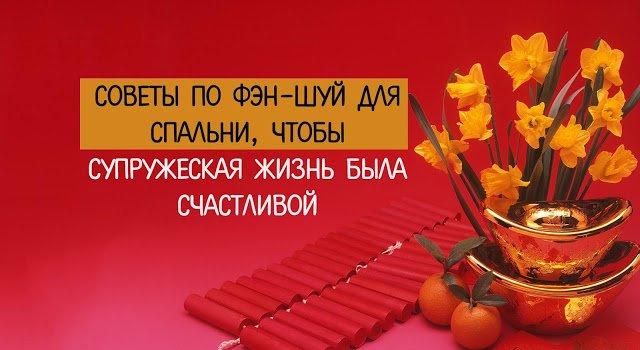 инструкция для счастливой жизни