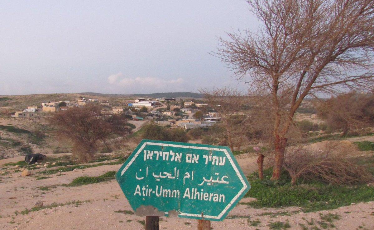 أخبار فلسطين المحتلة متجدّد - صفحة 7 DDobVwlVoAAuDcY