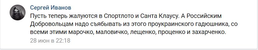 Минэкологии проведет инвентаризацию объектов, несущих экологическую угрозу на Донбассе, - Семерак - Цензор.НЕТ 2127
