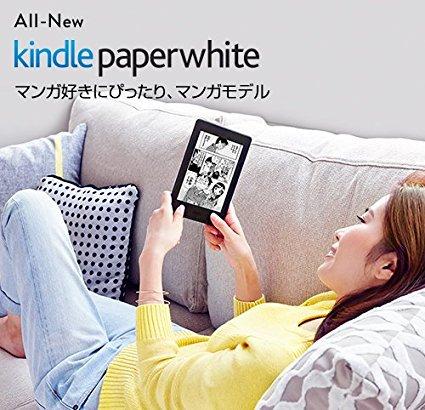 出張や旅行のお供に! Amazon の Kindle マンガモデル→ https...