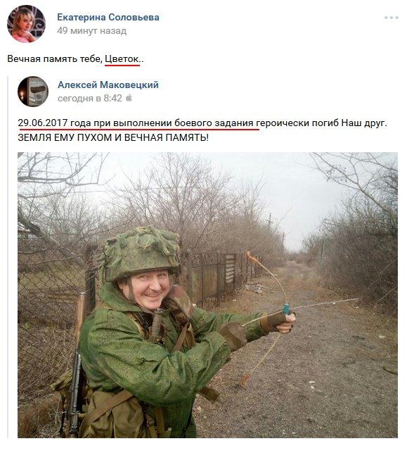 Бойца АТО Александра Попова, погибшего под Волновахой, похоронили в Николаеве - Цензор.НЕТ 595