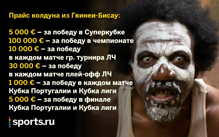 4 сезон великолепный век 105 серия на русском